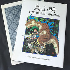 Akira Toriyama Illustrations Art Book THE WORLD SPECIAL Japan / Dragon Ball
