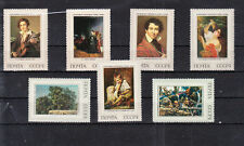 RUSSIA 1973 PAINTING SET  MNH VF