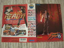 THE KING OF FIGHTERS 96 KOF 96 NEO GEO NEOGEO AES PORTADA COVER KIT ORIGINAL