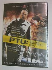 PTU: Police Tactical Unit (DVD, 2008)- Maggie Shiu, Ruby Wong, Simon Yam - NEW