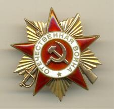 ORDER OF THE GREAT PATRIOTIC WAR  1st class 146785   (1512)