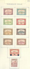 HUNGARY COLLECTION, 1874-1935, Monarchy, Soviet Republic and Kingdom issues,