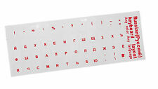 Red Russian Standard Alphabet Keyboard Stickers Non Fade Letters Transparent