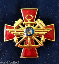 Ukraine Ukrainian army Medal cross 95 years Engineer Troops, Original