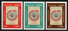 KUWAIT FIGHT HYPERTENSION SCOTT#1055/57  SET  MINT NH AS SHOWN