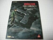 BIOHAZARD GUN SURVIVOR OFFICIAL GUIDE BOOK JAPAN RESIDENT EVIL ZOMBIE CAPCOM