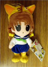 Di Gi Charat Petit PUCHIKO rare UFO soft plush doll Japan Anime New!
