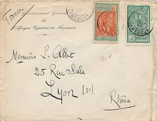 Lettre Cameroun Gouvernement General Cover