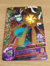 Carte Dragon Ball Z DBZ Dragon Ball Heroes Ultimate Booster Pack #HUM4-15 Promo