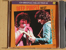 Deep Purple - Super Star Hit Collection Vol. 15  (Original Japan Recording 1985)