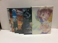 She, the Ultimate Weapon Japanese animation DVD, 5-Disc collection Box Set