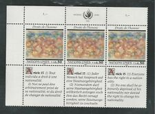 UNITED NATIONS, GENEVA, # 209-210 MNH 1991 DECLARATION OF HUMAN RIGHTS.