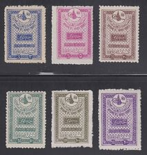 SAUDI ARABIA, 1939. Officials O1-O6, Mint */**