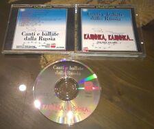 """Vari CD """" MUSICHE DAL MONDO CANTI E BALLATE DALLA RUSSIA KALINKA KALINKA """""""