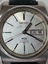 King Seiko 5626-7030 HI-BEAT Automatic Good Accuracy VG