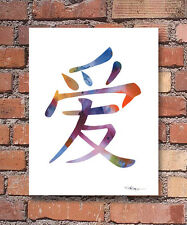 Love Chinese Symbol Abstract Watercolor Painting Art Print by Artist DJ Rogers