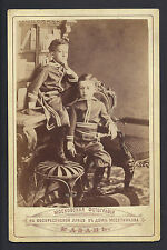 Grand Duke Sergei Grand Duke Paul Alexandrovich of Russia Cabinet Photo Children