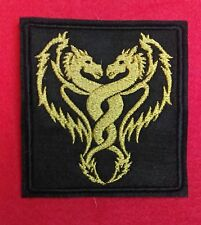 105 x 98mm Embroidered Gold Entwined Celtic Style Dragons Iron/Sew on Patch
