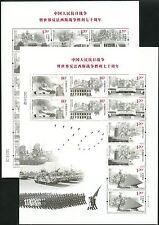 China PRC 2015-20 2. Weltkrieg Sieg War Victory (2) Kleinbogen ** MNH