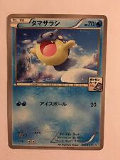 Pokemon Card / Carte SPHEAL Promo 040/XY-P