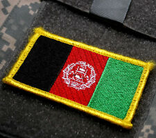 KANDAHAR WHACKER JSOC AFGHAN PARTNERING UNIT JTF APU hook/loop FLAG: AFGHANISTAN
