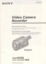 SONY video Hi8 CCD-TR3200E Hi8 Service Manual Anleitung B1728