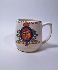 VTG Coronation Souvenir Mug King George VI & Queen Elizabeth May 1937 TG Green