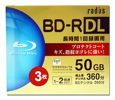 3 Radius Bluray 50GB Dual Layer BD-R DL 4X Inkjet Printable Blu-Ray Repacked tdk