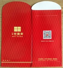 China Ang pow red packet Happiness Lane 1 PC new