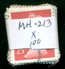 GREAT BRITAIN SG-Y1683/Y1684, SCOTT #MH-213 MACHIN USED, 100 STAMPS, GREAT PRICE