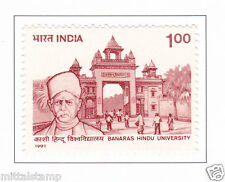 PHILA1264 INDIA 1991 BANARAS HINDU UNIVERSITY MNH