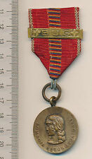 ROMANIA RUSSIA Order 1941 Crusade Against Communism Medal WW2 BUG Clasp BAR RR!