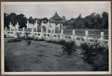 1920's CHINA GRAVURE PAGEANT OF PEKING DONALD MENNIE - APPROACH TEMPLE OF HEAVEN