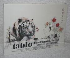Tablo (Epik High) Vol. 1 Fever's End Taiwan Ltd CD+DVD (ft. TAEYANG ,BIGBANG)