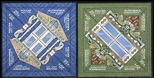2014. Russia. Wood Carving. Ornate Window Trims. MNH. Sheets/Panes