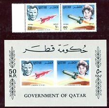QATAR SPACE Y. GAGARIN V.TERESHKOVA UNLISTED FULL SET MNH RARE!