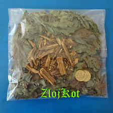 100g Andy's Amazonian Ayahuasca  Mix: Chacruna 50g+50g Banisteriopsis Caapi Yel.