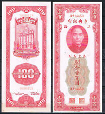 CHINA - CBC  100 CUSTOMS GOLD UNITS 1930 Pick 330    SC  UNC