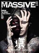 MASSIVE vol.23 Japanese book Kyo DIR EN GREY sukekiyo Kiyoharu Sads The BONEZ