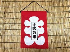 Lucky Happiness Red Good Luck Kawaii Cute Hanging Wall Scroll Kakejiku