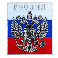 RUSSIAN EAGLE EMBROIDERED PATCH RUSSIA FLAG COAT ARMS SILVERY CREST IRON-ON 10CM
