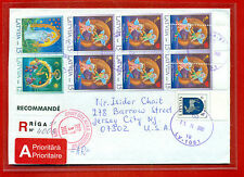LATVIA 2001 REG. ENVELOPE CANCELLED RIGA TO JERSEY CITY STAMPS ERROR PERFOR. 32