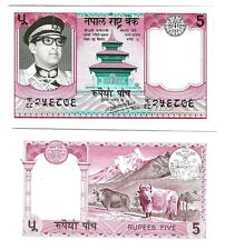 NEPAL 5 RUPEES 1974 SIGN 11 UNC P 23 a
