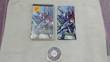 MACROSS ACE FRONTIER, SONY PSP, PLAYSTATION, GIAPPONESE/ JAP/IMPORT/JP, BANDAI