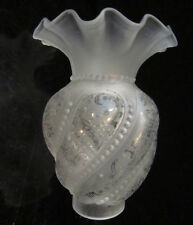 1of 3 French Satin Glass Antique Banquet Lamp Shade Gas Oil part Vintage sconce