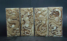 Old Jade Book Chinese Animal Four (Dragon White Tiger Phoenix Dragon Turtle)