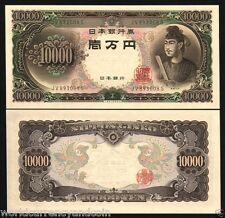 JAPAN 10000 10,000 YEN P94B 1958 PHOENIX TAISHI UNC RARE CURRENCY MONEY BILLNOTE