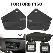 2PCS Fog Light Brackets For Ford F150 40235 Raptor LED Cube Pod Spotlight Mount
