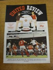 03/10/1981 Manchester United v Wolverhampton Wanderers  (Excellent Condition)