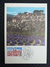 FRANCE MK 1977 EUROPA CEPT MAXIMUMKARTE CARTE MAXIMUM CARD MC CM c746